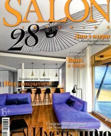 Salon 218